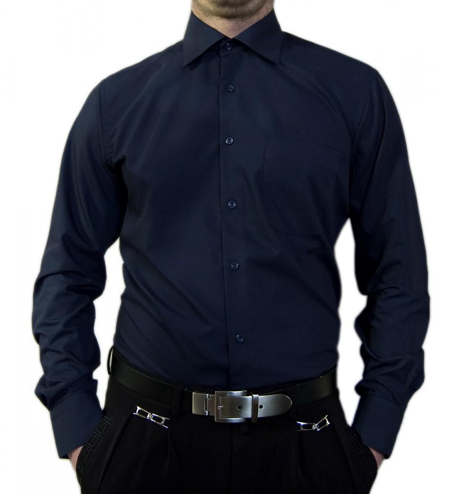 Designer herren hemd b gelfrei klassischer kragen k11 herrenhemd kentkragen neu ebay - Herren hemd ohne kragen ...